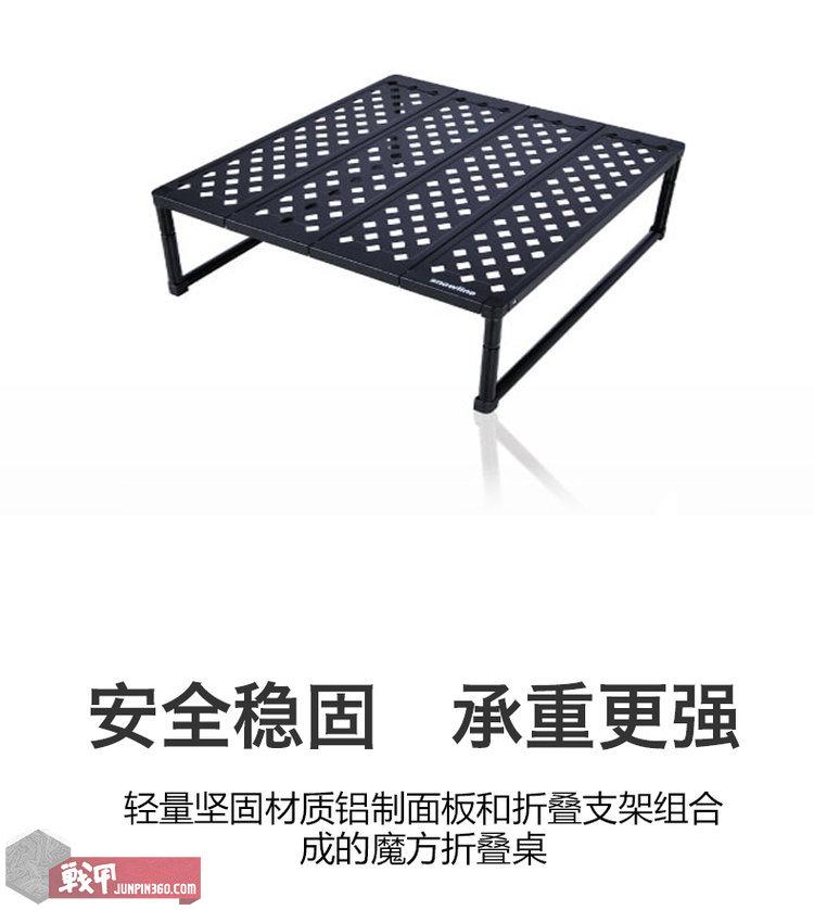 追加套版4便攜折疊桌_03.jpg