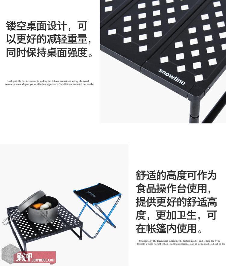 追加套版4便攜折疊桌_08.jpg