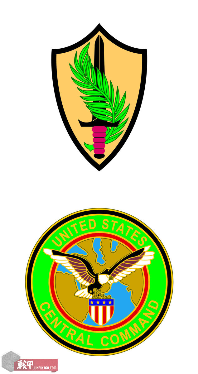 United States Central Command.jpg