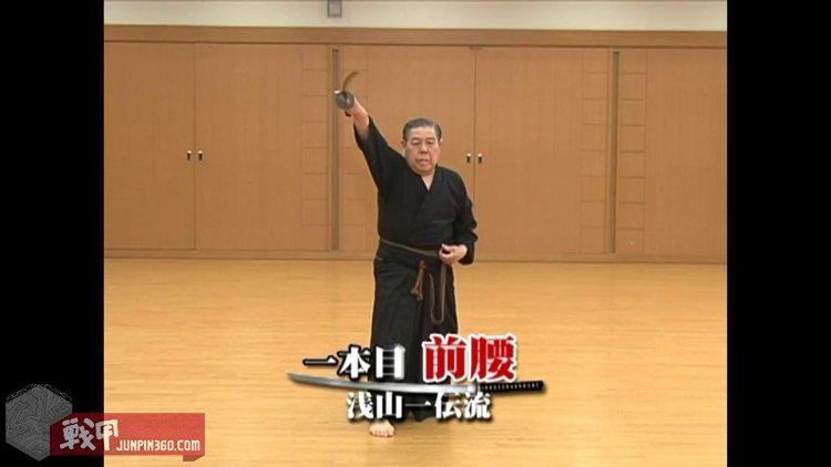 """11 警視流立居合1本目""""前腰"""".jpg"""