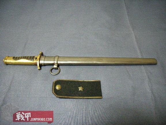 17 昭和时期交通巡査配备的短剣.jpg