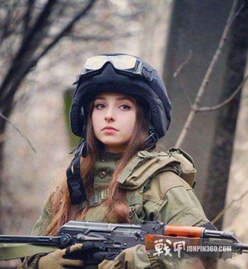 airsoft girl.jpg