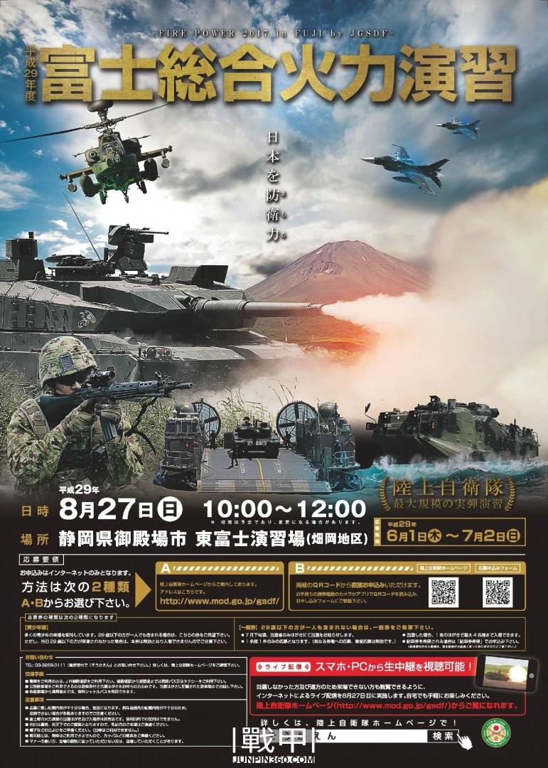 凤凰彩票官网 9