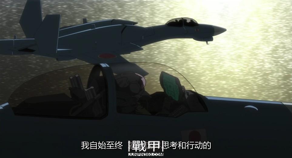 凤凰彩票官网 71
