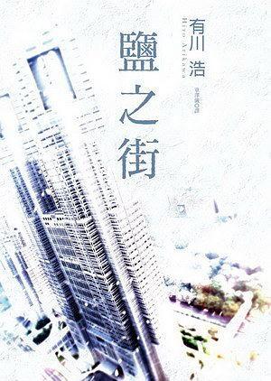 凤凰彩票官网 77