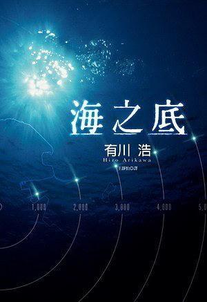 凤凰彩票官网 79