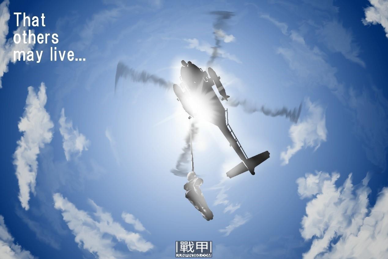 凤凰彩票官网 88