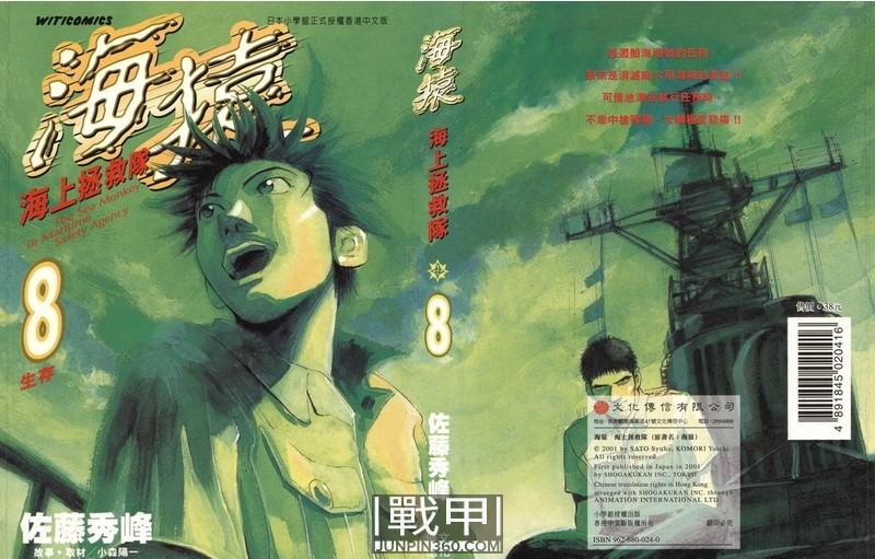凤凰彩票官网 97