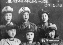 国民革命军女军人