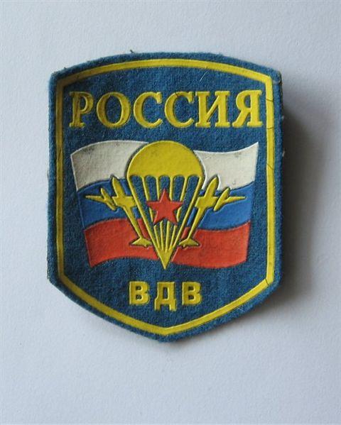 480px-VDVrussian.jpg
