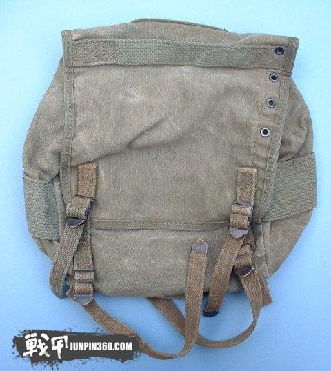 M56buttpack.jpg