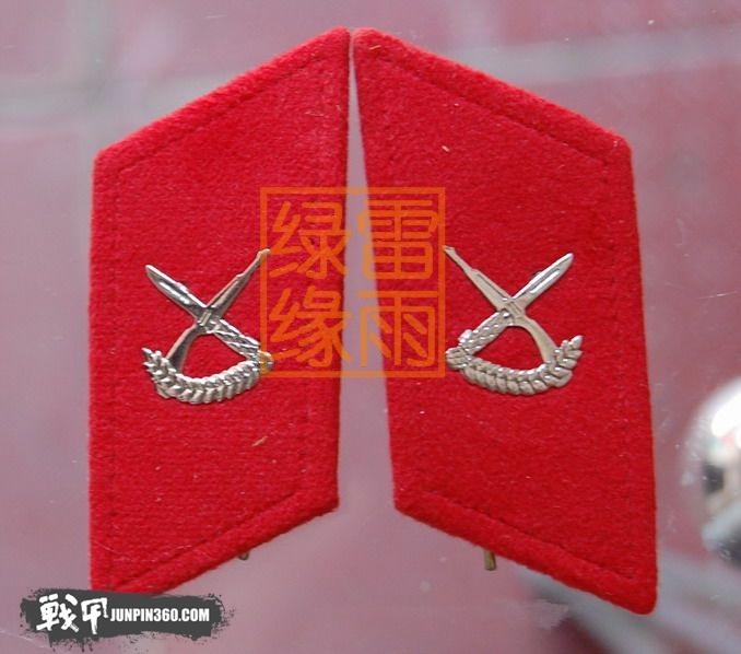 越南人民军军兵种符号