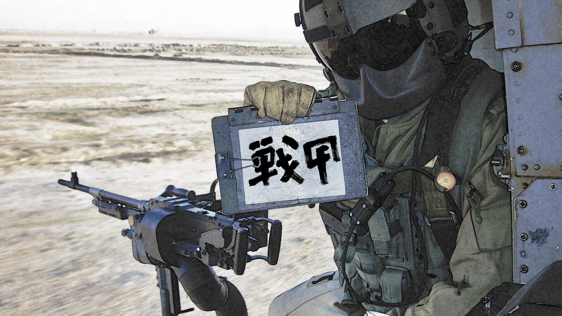 战甲4C.jpg