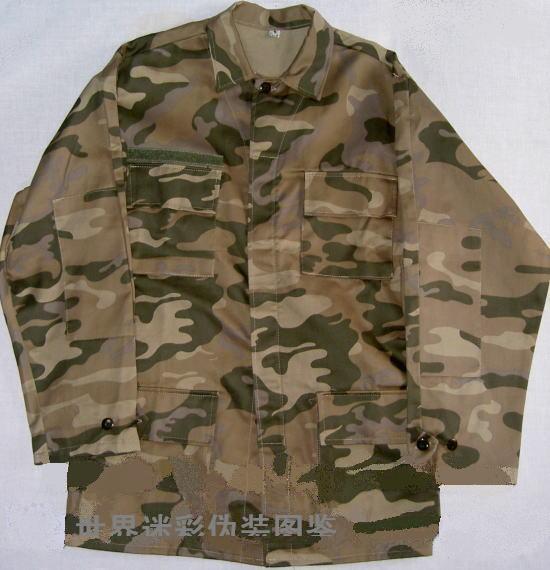 http://imgblog.china.com/u/090902/329690/pic/14137895880635.jpg