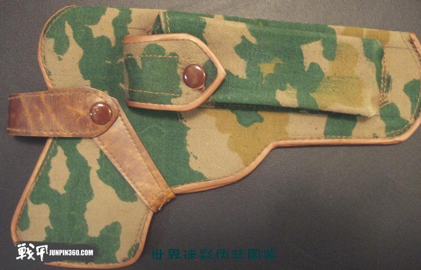 http://imgblog.china.com/u/090902/329690/pic/14146793181433.jpg