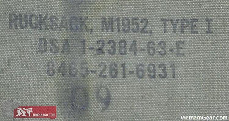 M1952-STAMP.jpg