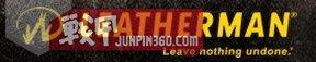 Leatherman.jpg