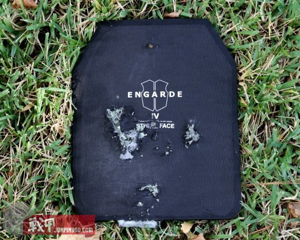 engarde-level-IV-armor-plate