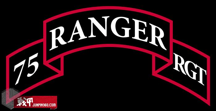 700px-75_Ranger_Regiment_Shoulder_Sleeve_Insignia_svg.png