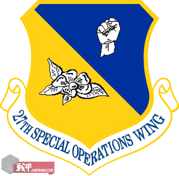 608px-27th_Special_Operations_Wing.png