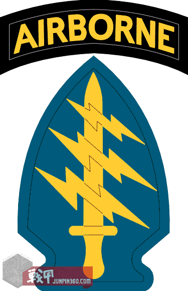 US_Army_Special_Forces_SSI.png