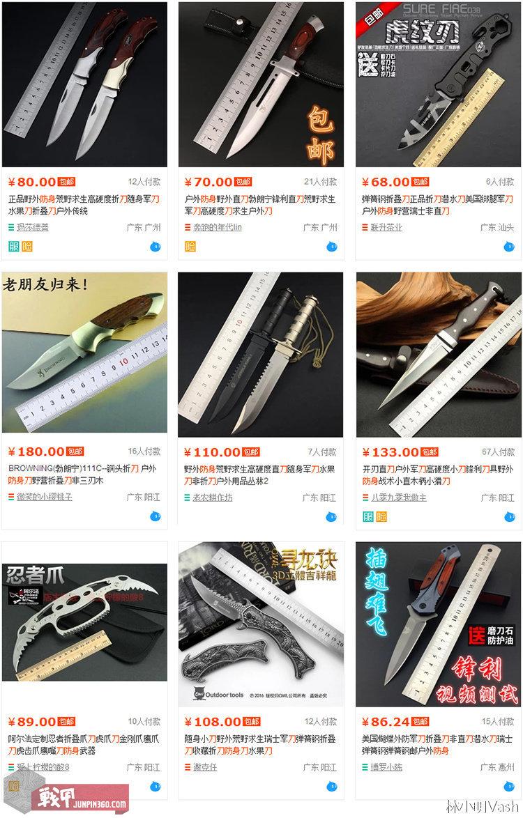 如果你购买刀具的渠道是什么淘宝啊京东啊,趁早就歇了吧。