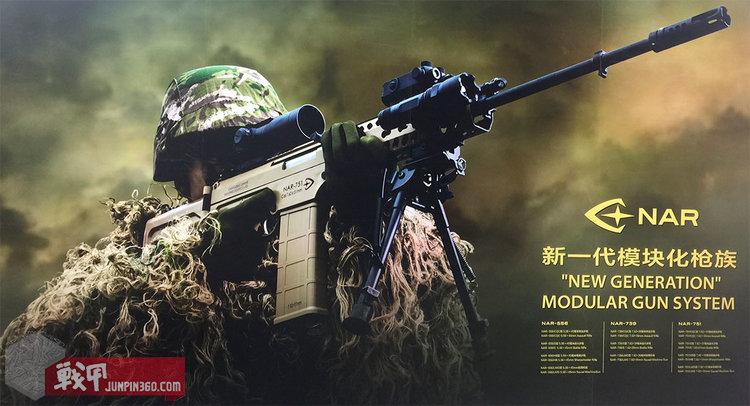 新步枪.jpg