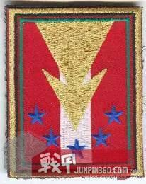 GCP标志