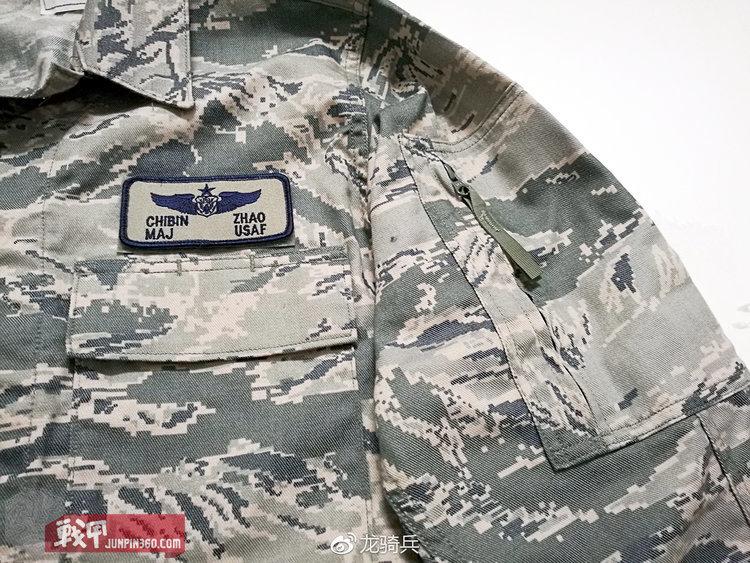 ABE使用空勤人员的名牌
