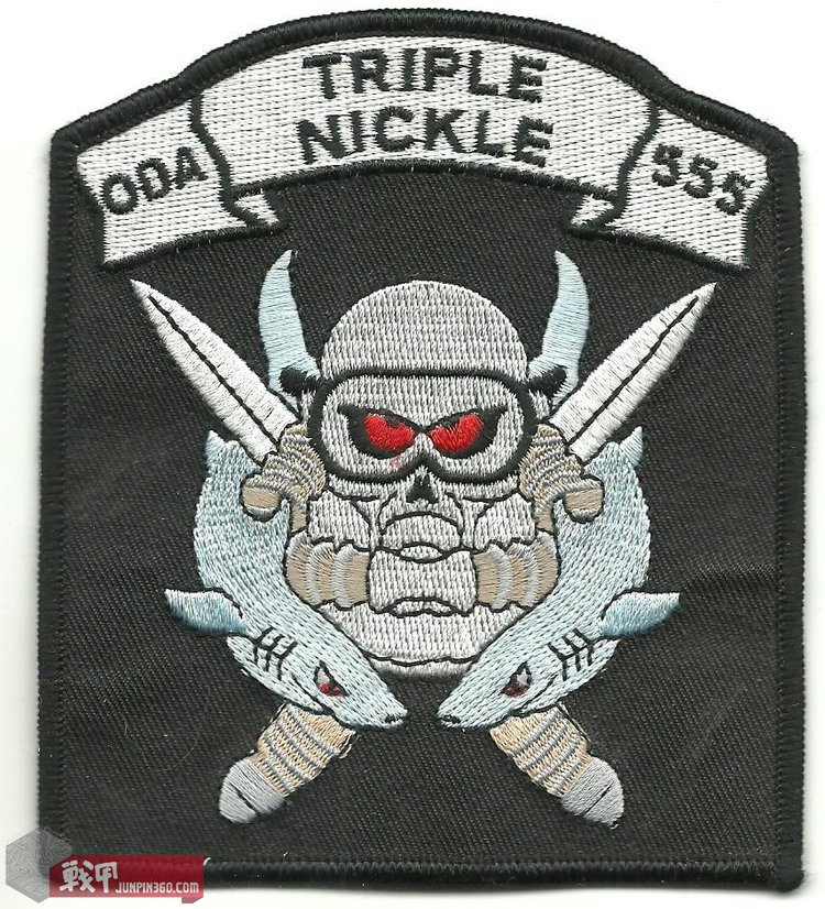 US_Army_ODA-555_Special_Forces_Triple_Nickle_Patch_001.jpg