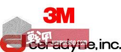 logo-ceradyne-3m_lo-res.jpg