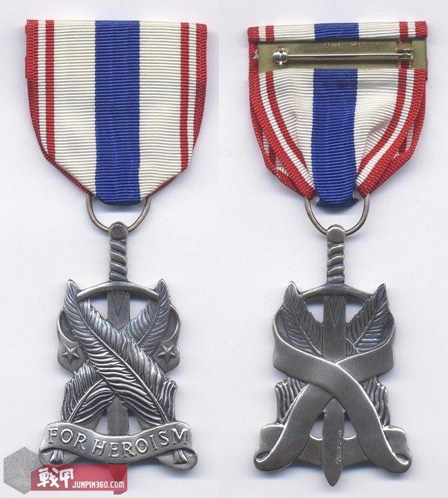 na-medal-of-heroism-2_orig.jpg