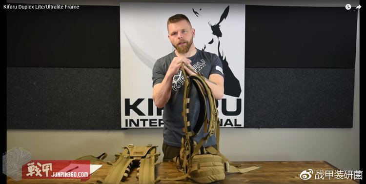Kifaru Duplex Lite/Ultralite Frame 外骨架背负系统