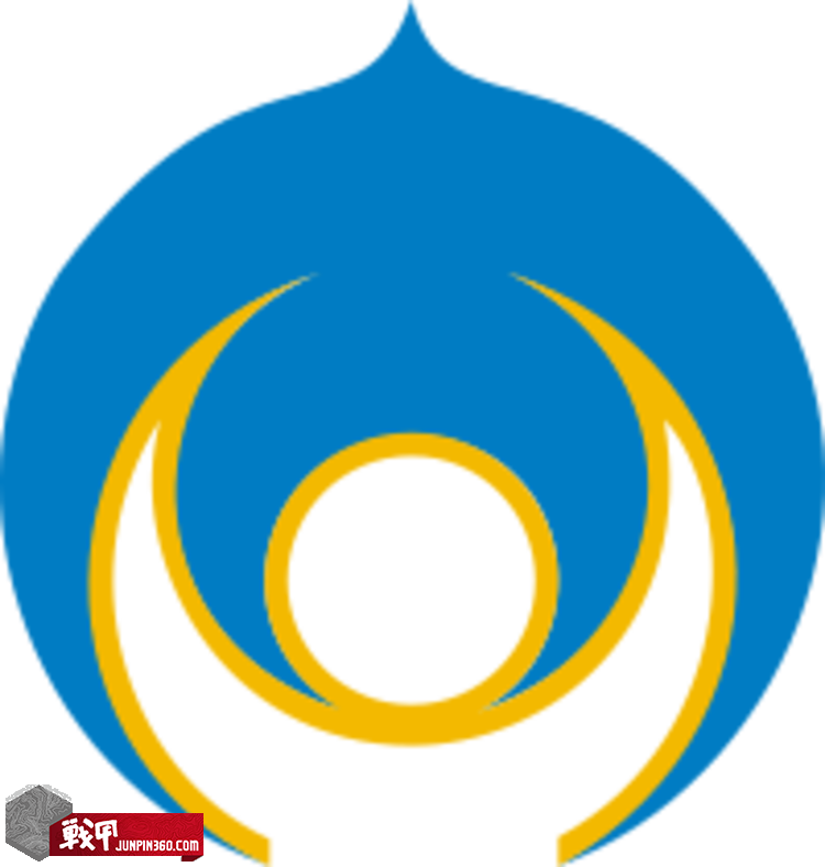 ROC_Ministry_of_the_Interior_Logo.svg.png