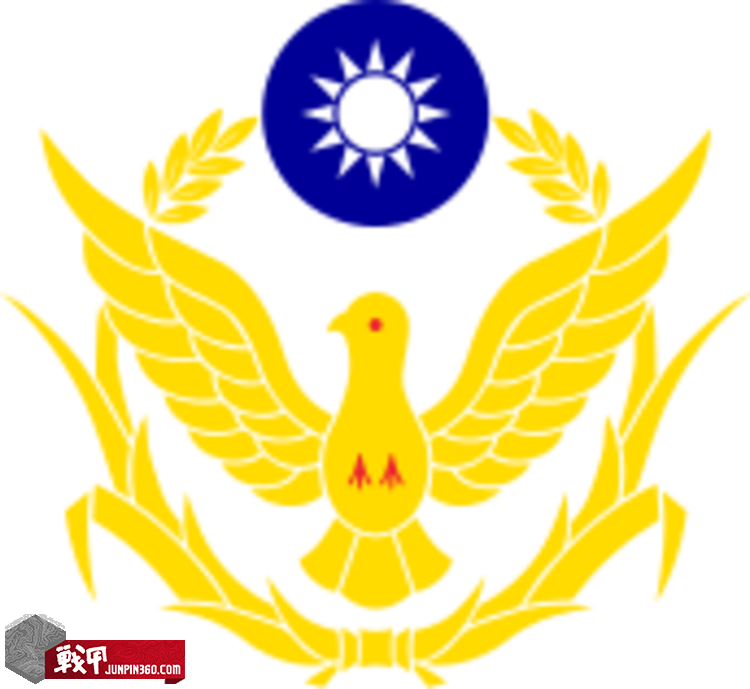172px-Republic_of_China_Police_Logo.svg.png