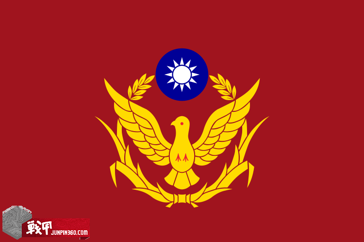 750px-Flag_of_police_of_the_Republic_of_China.svg.png