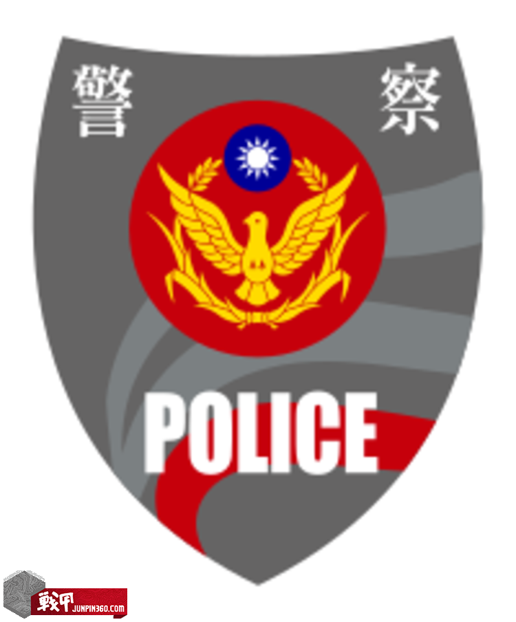 200px-Republic_of_China_Police_Station_Logo.svg.png