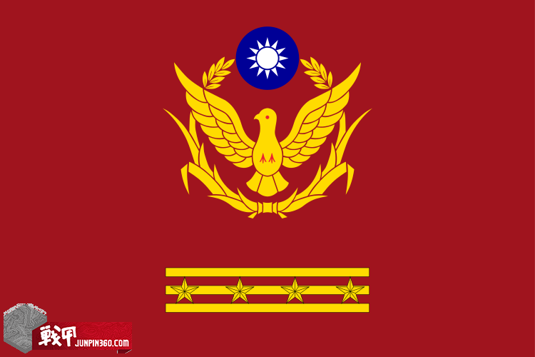 750px-Flag_of_Director-General_of_ROC_Police.svg.png