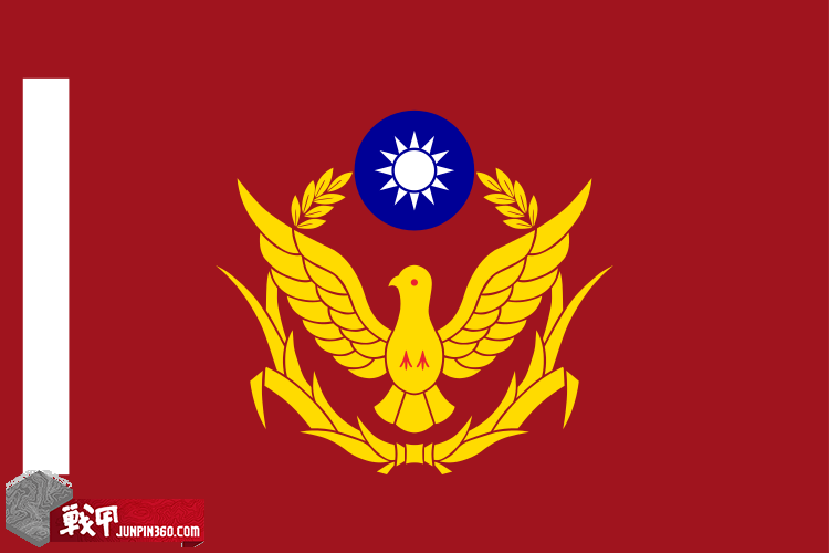 750px-Unit_Flag_of_ROC_Police.svg.png