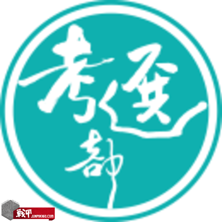 ROC_Ministry_of_Examination_Seal_2017.png