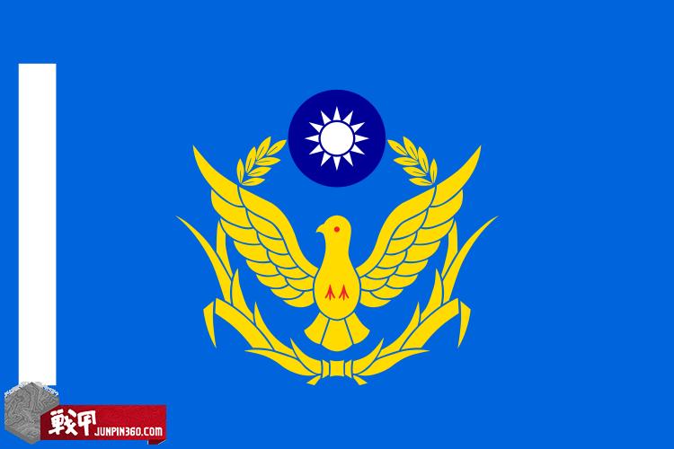 750px-Unit_Flag_of_Volunteer_Police_of_ROC.svg_.png