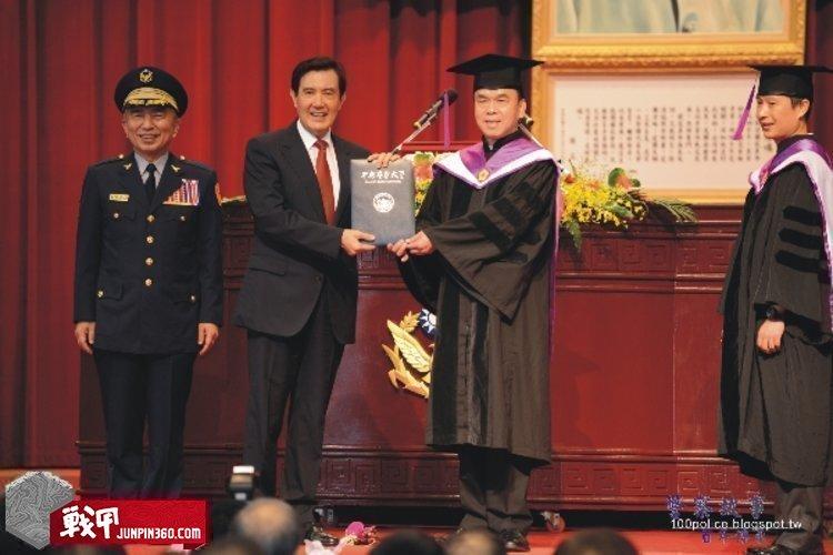 地区领导人參加警察大學畢業典禮-黃茂穗博士班畢業.jpg
