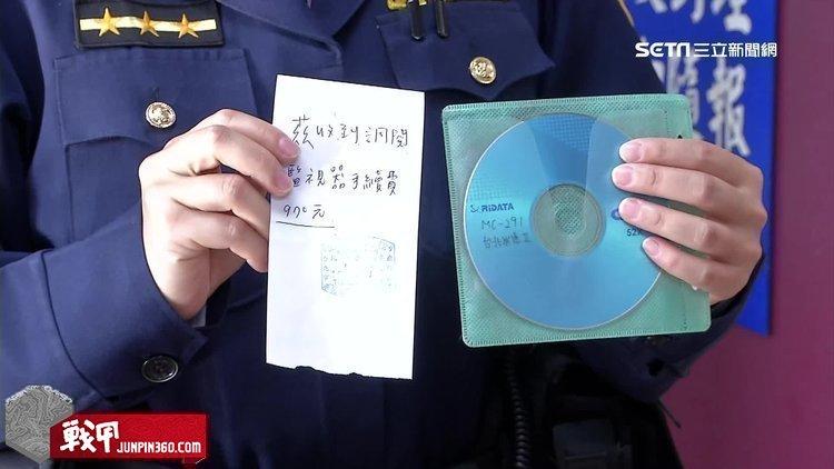 警調閱監視器 速食業者竟收費970元.jpg