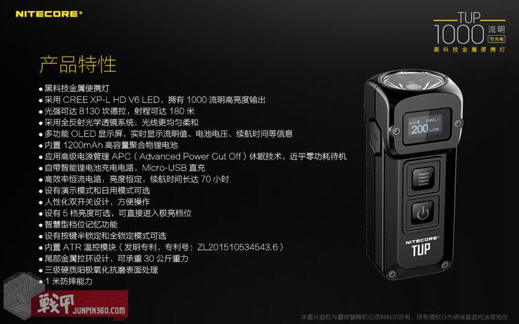 TUP_CN_19.jpg