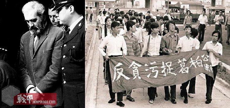 4 总警司葛柏与抗议的人群.jpg