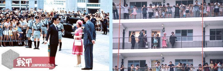 7 1975年女王访港时执勤的香港警队.jpg