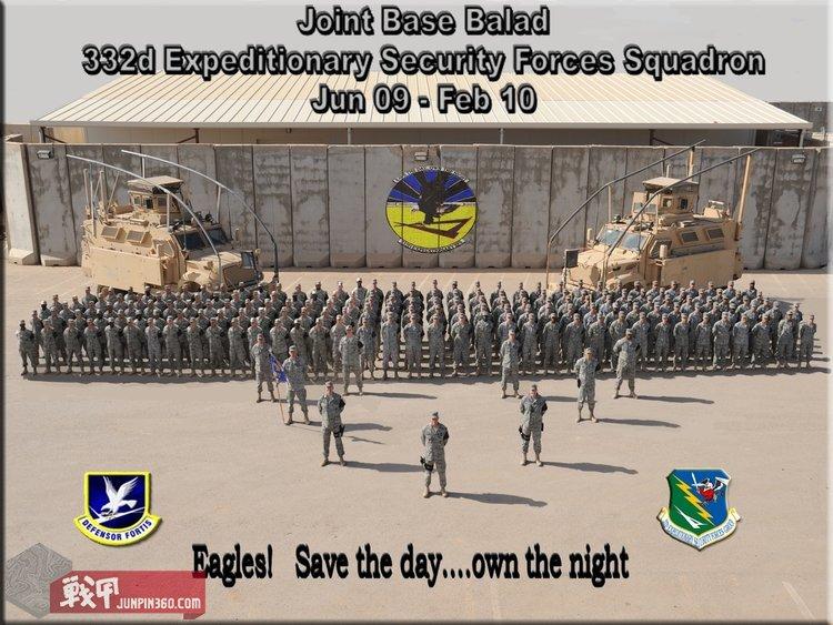 伊拉克巴拉德兰和基地空军第332远征安全中队合影.jpg