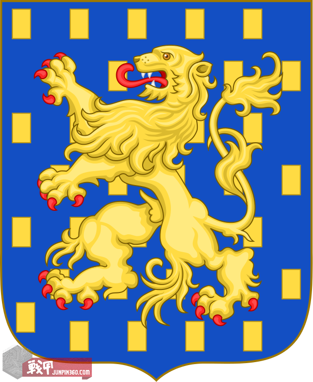 630px-Arms_of_Nassau.svg.png