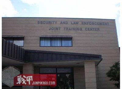 安全与执法联合培训中心.jpg