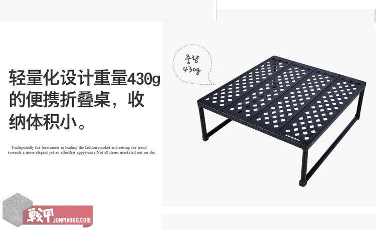追加套版4便携折叠桌_09.jpg